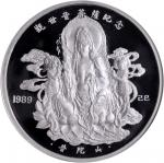 "1989年观音菩萨纪念银章5盎司 NGC PF 69  CHINA. ""Guanyin, Goddess of Mercy"" Silver (5 Ounce) Medal, 1989."