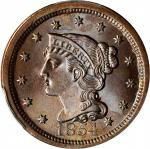 1854 Braided Hair Cent. N-8. Rarity-1. MS-66 BN (PCGS).