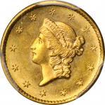 1854-S Gold Dollar. MS-62 (PCGS).