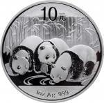 2013年熊猫纪念银币1盎司一组20枚 PCGS MS 70 CHINA. Group of Silver 10 Yuan (20 Pieces), 2013. Panda Series.