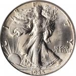1935-D Walking Liberty Half Dollar. MS-65 (PCGS).