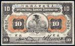 1910年美商北京花旗银行北京拾圆