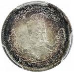 Lot 839 IRAN: Muzaffar al-Din Shah, 1896-1907, AR 500 dinars, AH1323, KM-977, lovely iridescent blui