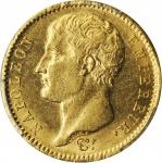 FRANCE. 20 Francs, 1807-A. Paris Mint. Napoleon as Emperor. PCGS MS-62 Gold Shield.