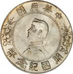 CHINA. Dollar, ND (1927). PCGS MS-66 Secure Holder.