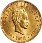 CUBA. 4 Pesos, 1916. Philadelphia Mint. ANACS AU-58.
