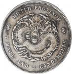 湖北省造宣统元宝七钱二分普通 PCGS XF 40 CHINA. Hupeh. 7 Mace 2 Candareens (Dollar), ND (1909-11)