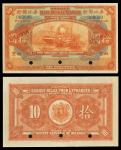 China. Banque Belge pour l Etranger, Sociéte Anonyme. 10 Dollars = 10 Piastres. Peking, 1921. P-S129