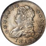 1818/5 Capped Bust Quarter. B-1. Rarity-2. MS-64 (PCGS).
