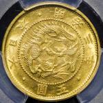 日本 旧五圆金货 Old type 5Yen 明治3年(1870) PCGS-MS62 -UNC