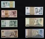 1980年第四版人民币小全尾四同共七百枚,连号,全新