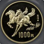 1990年庚午(马)年生肖纪念金币12盎司 NGC PF 69