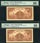 1949年第一套人民币伍佰圆农民小桥二枚连号,PMG 66 EPQ,为此品种最高分