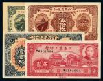 河南省/农工银行纸币一组4枚
