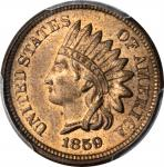 1859 Indian Cent. MS-65 (PCGS).