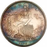 1859 Pattern Half Dollar. Silver, reeded edge. PCGS PF63