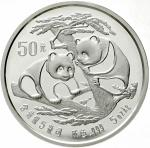 50 Yuan 5 Ounce silver coin 1988. Two pandas on a tree. In woodenbox with certificate. Proof coinage