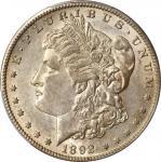 1892-S Morgan Silver Dollar. AU-55 (PCGS). CAC.