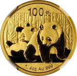 2010年熊猫纪念金币1/4盎司 NGC MS 69 CHINA. 100 Yuan, 2010. Panda Series
