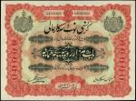 Hyderabad, Government issue, India, 1000 rupees, FE 1341 (1941), serial number AA 95803, red and pal