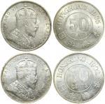 1902年和1905年香港半圆各一枚 完未流通