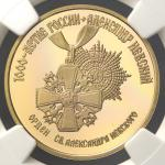 RUSSIA Federation ロシア连邦 100Roubles 1995 NGC-PF69 Ultra Cameo Proof