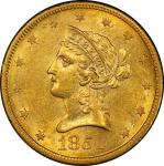 1854-S Liberty Head Eagle. AU-58 (PCGS). CAC.