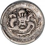 吉林省造丙午三分六厘 PCGS VF Details  Kirin Province, silver 5 cents, Year Bingwu (1906)