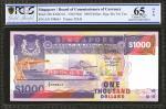 1984年新加坡货币发行局一仟圆。PCGS GSG Gem Uncirculated 65 OPQ.