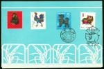 1982年广州邮票展览纪念邮折1件,贴满T46猴至T159羊第一轮生肖邮票,销广州生肖邮票首日纪念戳,其中T46及T58未销戳,T46金粉闪亮,颜色鲜豔,齿孔完整,保存完好,少见。 China  Pe