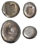 """清代江西镜面小锭一组四枚,其中:恒泰一枚,52.1克;""""长久 张恒兴""""一枚,25克;另二枚无文素锭重量分别为:76.6克、34.1克,均保存完好"""