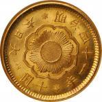 明治四十一年十圆金币。JAPAN. 10 Yen, Year 41 (1908). Mutsuhito (Meiji). NGC MS-65.