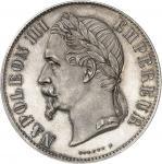 FRANCE Second Empire / Napoléon III (1852-1870). Essai de 5 francs tête laurée par Bouvet 1853, Pari