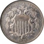 1877 Shield Nickel. Proof-62 (NGC).