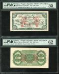1951年一版人民币1000元「马饮水」正反面样票,PMG55 (小裂), 62 (有微修)