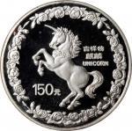 1996年麒麟纪念银币20盎司 NGC PF 68
