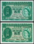 1959香港政府一圆2枚连号,编号999999与1000000,均PMG64,罕见