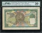 1952年滙丰银行100元,编号Y/M 676962,PMG30轻微有修补