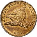 1856 Flying Eagle Cent. Snow-9. Proof-64 (PCGS). CAC.
