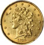 1835 Classic Head Half Eagle. McCloskey-1. First Head, Small Date. MS-61 (PCGS).