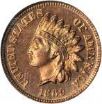 1869 Indian Cent. Proof-65 RD Cameo (PCGS).