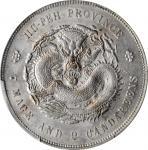 湖北省造宣统元宝七钱二分普通 PCGS AU 55 CHINA. Hupeh. 7 Mace 2 Candareens (Dollar), ND (1909-11)