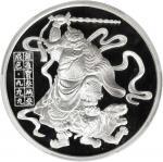 1989年武财神纪念银章3.3两 PCGS Proof 69
