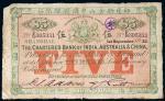 1922年印度新金山中国汇理银行上海伍圆