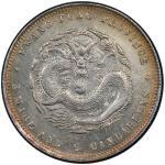 广东省造光绪元宝三钱六分 PCGS AU Details KWANGTUNG: Kuang Hsu, 1875-1908, AR 50 cent