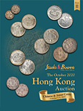 SBP2020年10月香港#G-钱币网拍2
