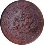 四川省造大清铜币己酉川十文红铜 NGC MS 65 CHINA. Szechuan. 10 Cash, CD (1909).