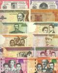 Banco Central de la Republica Dominicana, a selection of modern Dominican notes (17), ca. 1961 - 201