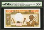 CENTRAL AFRICAN REPUBLIC. Empire Centrafricaine. 10,000 Francs, ND (1978). P-8. PMG About Uncirculat