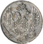 RUSSIA. Platinum 3 Rubles, 1835-CNB. St. Petersburg Mint. Nicholas I. PCGS Genuine--Tooled, EF Detai